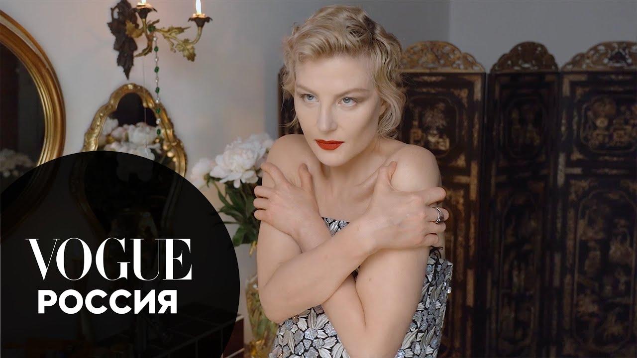 Алеся Кафельникова про уход за кожей после беременности и макияже на каждый день  Vogue Россия