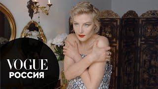 Секреты красоты Рената Литвинова показывает свой уход и вечерний макияж с акцентом на губы
