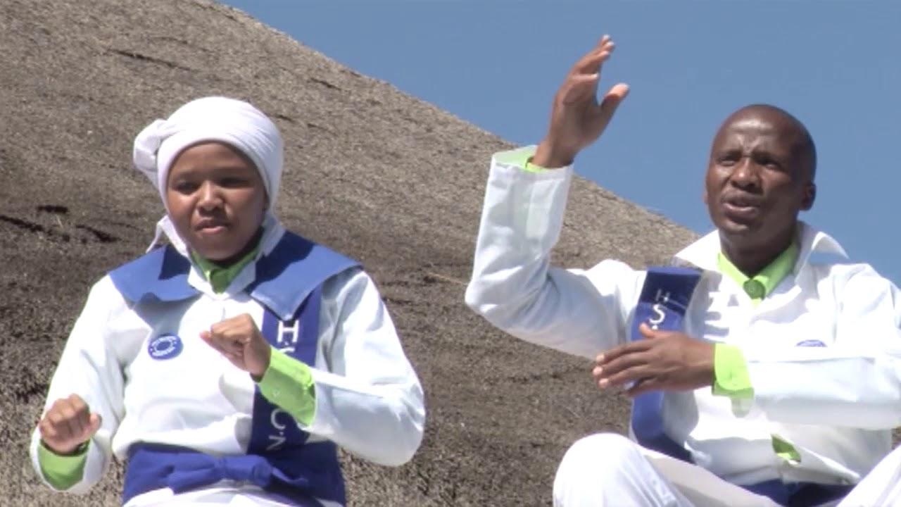 HOLY SWAZILAND APOSTOLIC CHURCH IN ZION  -ENTABENI YASE GOLGOTHA