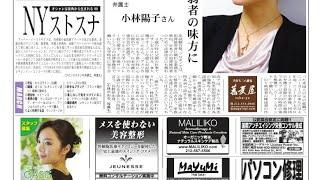 新妻聖子×山崎育三郎の「ミス・サイゴン」デュエット楽曲が音源化 - ス...