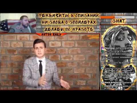 разъёб по русски