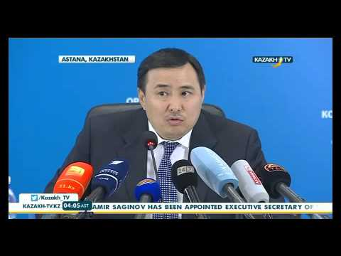 Kazakhstan plans to implement import substitution of consumer basket