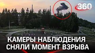 Видео: огненный гриб взмыл в воздух после взрыва на ТЭЦ под Петербургом