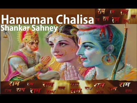 Hanuman Chalisa By Shankar Sahney [Full Video Song] I MAHAMRITUNJAY MANTRA & HANUMAN CHALISA