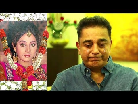EMOTIONAL Kamal Hasan CRIES Talking About Sridevi's Sudden PASSING AWAY