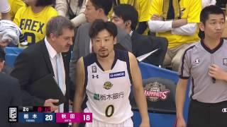 秋田ノーザンハピネッツvs栃木ブレックス|B.LEAGUE第6節 GAME2 Highlights|10.30.2016 プロバスケ(Bリーグ)
