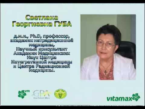 Венулон ПЛЮС – новый продукт ВИТАМАКС для профилактики хронической венозной недостаточности