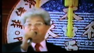 1993菲律宾王氏太原堂