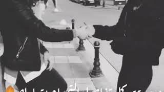 ستوريات انستا حب 😍❤️(بدون حقوق) ستوري عشق مقطع قصير حلات وتس اب 2020 نور مار