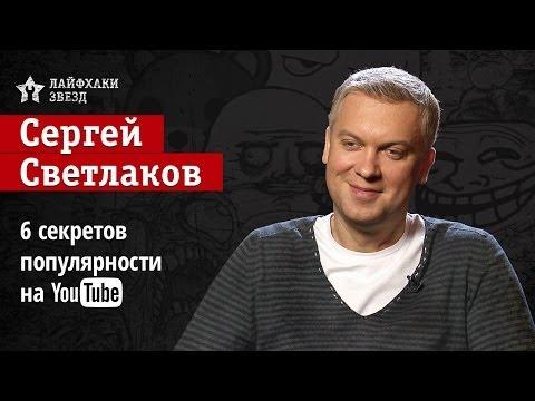 Максим Шевченко — Персоны — Эхо Москвы
