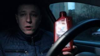 Тест масла Valvoline MAX LIFE