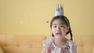 Once in a lifetime - ฟักกลิ้ง ฮีโร่ feat. Gavin D