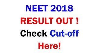 neet result declared
