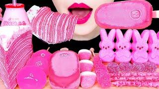 ASMR MOST POPULAR PINK FOODS *CHOCOLATE ICE CREAM, CREPE CAKE, 핑크 디저트 먹방 EATING SOUNDS MUKBANG