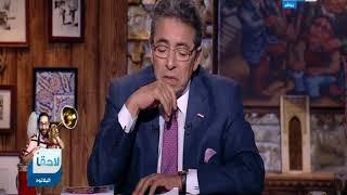 باب الخلق | محمود سعد يُهنئ الأستاذ محمد عبد الوهاب رئيساً لقنوات النهار