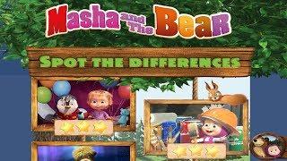 Маша и Медведь Найди Отличия обзор картинок 1-10