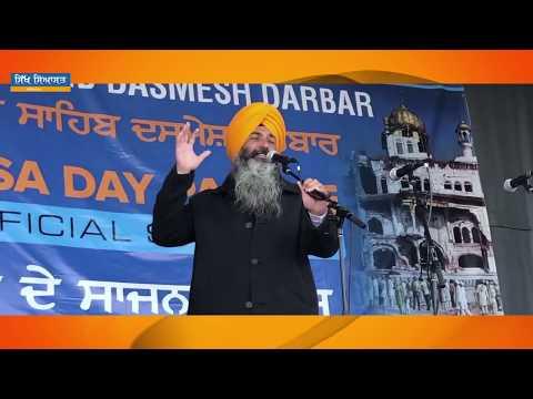 Advocate Jaspal Singh Manjhpur's Speech at KHALSA DAY PARADE (Surrey, Canada) 2018