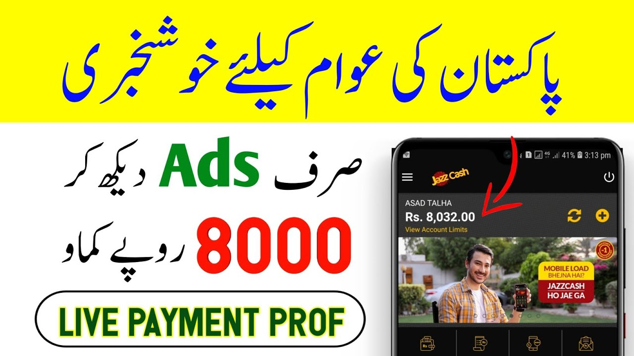 Earn 8000 PKR Daily For Eid Shopping | How To Earn Money Online At Home Free