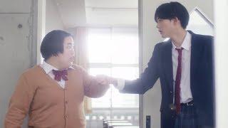Tatlı Japon Klip (Mutlu Son) /Dudaktan Kalbe