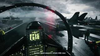 Battlefield 3: Leaked Campaign Jet Gameplay [XBOX 360]