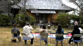 2010年11月14日 都立滝山自然公園 「みんな幸せ音楽祭」のイベント映像。