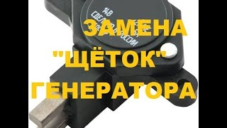 Замена генератора на ВАЗ-2107 - фото и видео, основные неисправности и цена