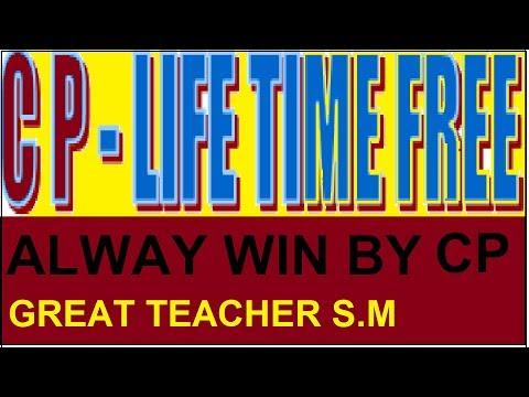 CP STRONG LINE IN KALYAN & MAIN MUMBAI BY GREAT TEACHER S.M