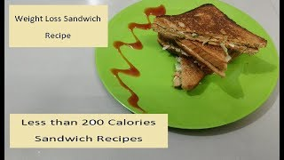 Weight Loss recipe | Healthy Sandwich recipe | How to make healthy sandwich