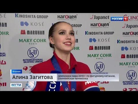 Alina Zagitova World Champs 2019 FS Reportage B