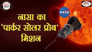 Parker Solar Probe Mission of NASA - Audio Article