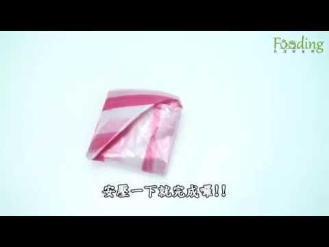 【收納】塑膠袋縮小法,超實用簡易收納