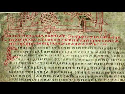 Первое упоминание Москвы в летописях рассказывает историк Игорь Данилевский