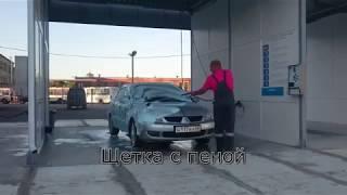 Автомойка самообслуживания 24 часа г. Моршанск.