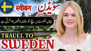 Travel To Sweden | Full History And Documentary About Sweden In Urdu & Hindi | سویڈن کی سیر