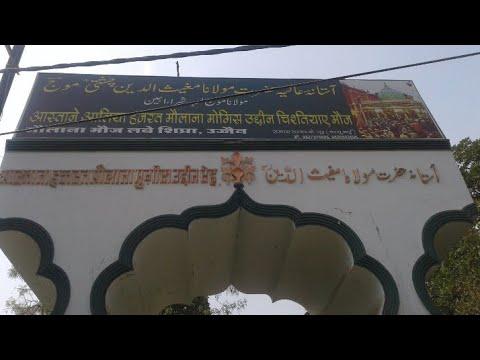 Dargah Sharif Hazrat Moulana Mouj Ujjain Youtube