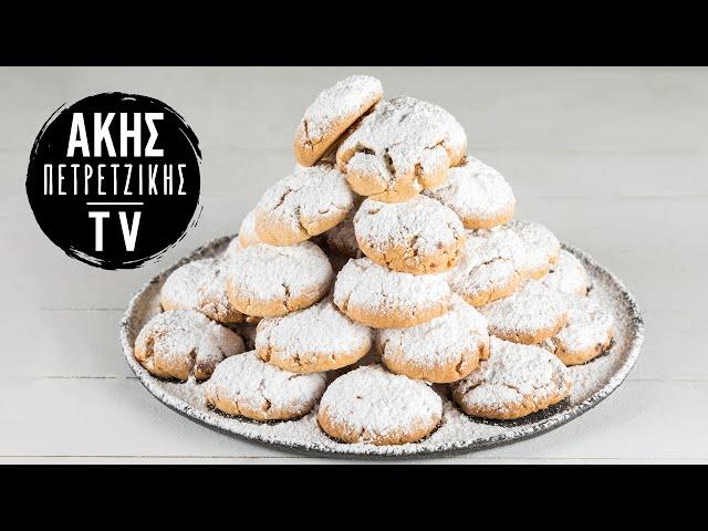 Κουραμπιέδες γεμιστοί με σοκολάτα Επ.6   Kitchen Lab TV