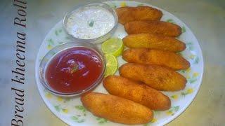 Crunchy Bread Keema Roll Recipe in Hindi   Iftari Recipes-14   Ramazan Special