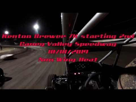 In this video I make some of my first laps at the very fast Caney Valley Speedway! The track is a quarter mile in length and combined with the tacky conditions in ... - dirt track racing video image