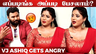 VJ Ashiq Gets Angry After Reshma Pasupuleti's Controversial Question | Shocking Interview
