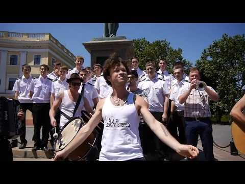 """""""Лимончики"""" - Одесские песни у Дюка - Феликс Шиндер  и """"Деньги Вперед"""""""