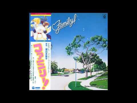 Family! (ファミリー!) Image Album - A Family Neighborhood