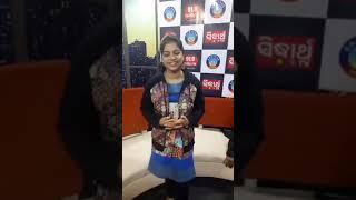 bday celebate of namita aggrwal in sarthak 91 9 fm