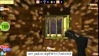 Кубезумие 2 Играть Онлайн Чит,Взлом,Код,Баг 2 5 Версия