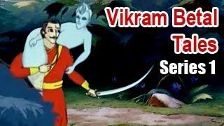 Vikram Betal Cartoon-Geschichten - Serie 1