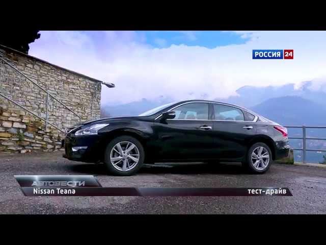 Тест-драйв Nissan Teana 2015 // АвтоВести 160