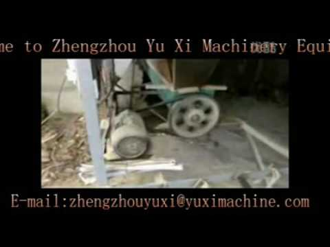 Yuxi Biomass Charcoal Briquette Making Machine Equipment Manufacturer
