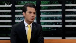 بامداد خوش - سرخط - صحبت ها با سمیر رسا در مورد دهلیز هوایی کابل - جده