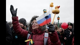 США: В России больше прав, чем во Франции