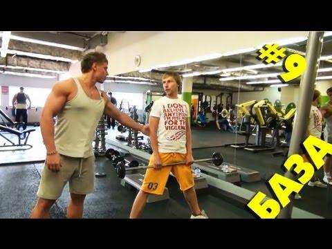 Тренер гей в спортзале