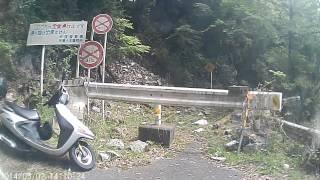 静岡県道288号 大嵐佐久間線【険道】 大嵐駅から佐久間ダムまで